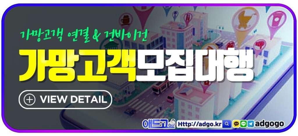 광고대행사리스트백링크