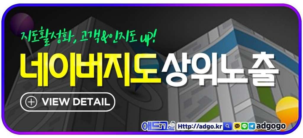 광고대행사리스트도메인최적화