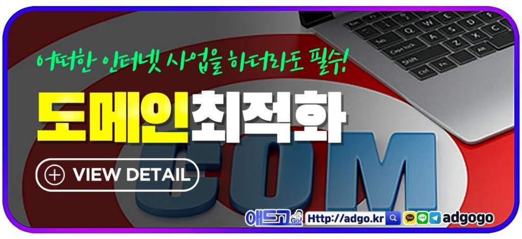 광고대행사리스트홈페이지제작